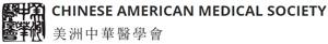 Chinese American Medical Society
