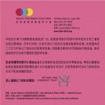 BTTF_BSE_Chinese_2013_Website